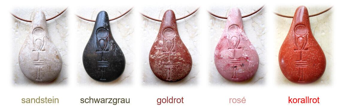 Stein der Harmonie in verschiedenen Ausführungen und Farben