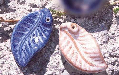 Keramikhalter Blatt