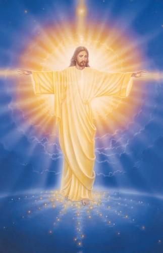"""Gebetskärtchen """"Herr der Liebe"""""""