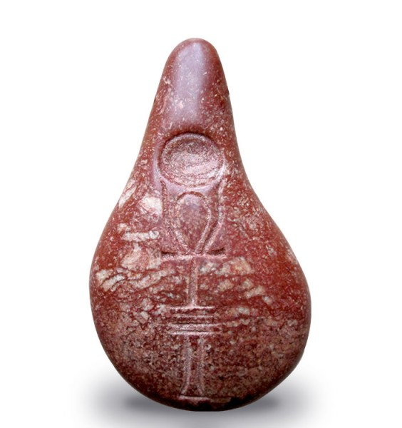 Stein der Harmonie Bordeaux rotbraun